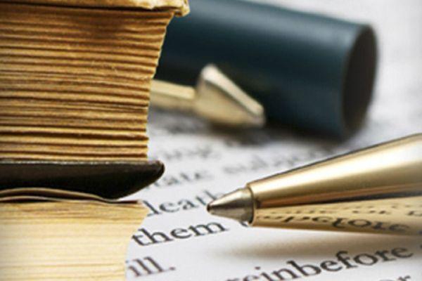 Encomienda al Instituto Nacional de Seguridad e Higiene en el Trabajo el desarrollo, durante el año 2012, de determinadas actividades de prevención correspondientes al ámbito de la Seguridad Social