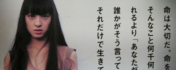Mazda Japón: Indemnización de 560.000 euros a la familia de un trabajador que se suicidó por exceso de trabajo
