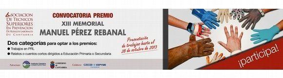 Convocado el XIII Memorial Manuel Perez Rebanal