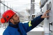 Guía de inspección de equipos eléctricos en zonas clasificadas con riesgo de explosión