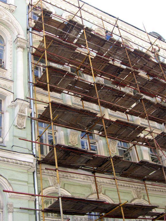Fotos de la semana: Andamios en Moscú