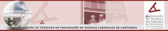 Jornada y Entrega de Premios XXII Memorial Manuel Pérez Rebanal
