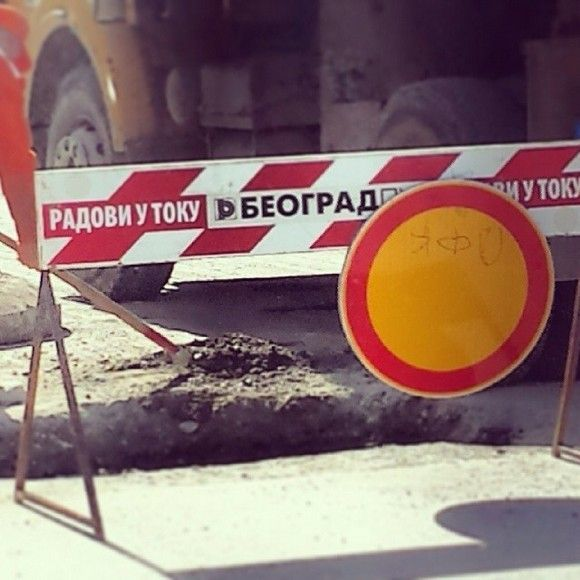 Prevención Serbia