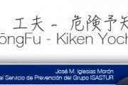 GōngFu - Kiken Yochi (工夫 -  危険予知)