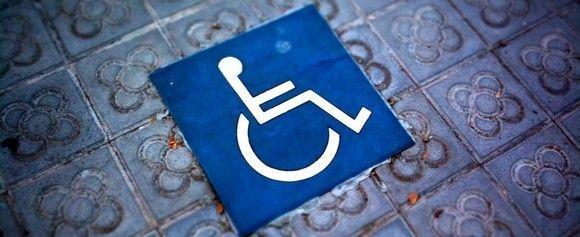 """Estudio: """"Indicadores o estándares de evaluación de la accesibilidad en los lugares de trabajo"""""""