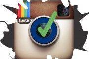 Fotografías del concurso: Gana un Ipad mini con #prevencionar en #instagram