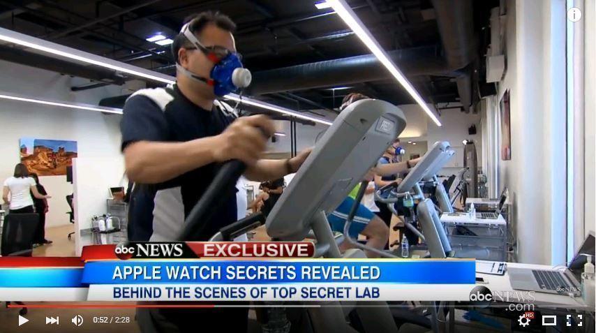 Así es el laboratorio secreto de salud y fitness de Apple