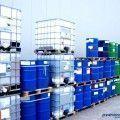almacenamiento_productos_químicos