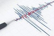 El martes un fuerte temblor azotará Ceuta