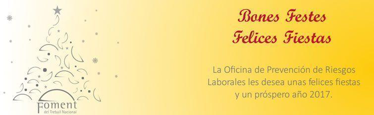 La oficina de PRL les desea unas felices fiestas y próspero año 2017