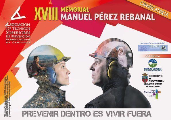 XVIII Memorial Manuel Perez Rebanal