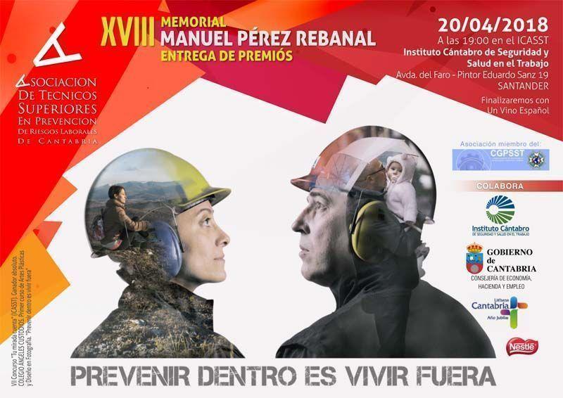 Entrega de premios del XVIII Memorial Manuel Perez Rebanal