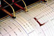 2 millones de personas participarán en un simulacro de terremoto