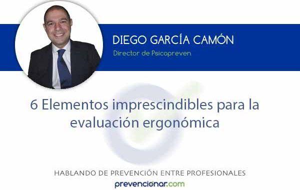 6 Elementos imprescindibles para la evaluación ergonómica