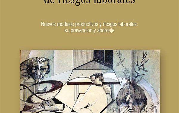 Monografía gratuita