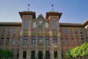 El Rectorado de la Universidad de Córdoba acoge mañana viernes la entrega de los Premios Prevencionar 2020