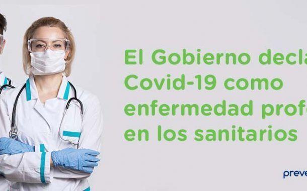 El Covid-19 se declara enfermedad profesional en sanitarios