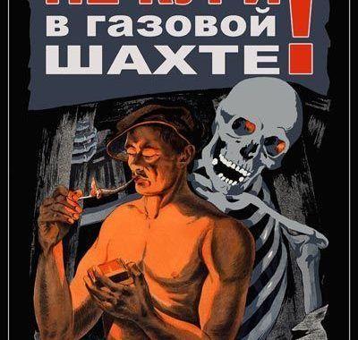 Los 10 mejores carteles de Seguridad y Salud de la antigua URSS (2)